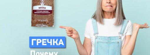 В Украине рекордный урожай гречки — упадет ли цена на крупу?