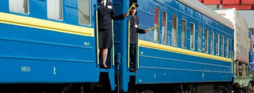 Поезда Одесса-Киев сегодня будут опаздывать на 4 часа: в чем причина