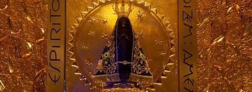 Что отмечают католики в Бразилии 12 октября?