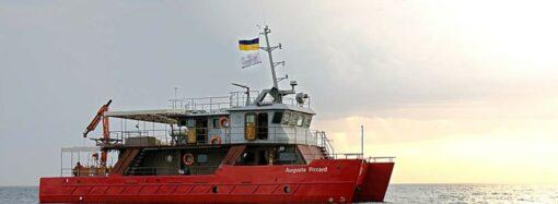 Одесские водолазы лишились уникального катамарана – его продали эстонцам