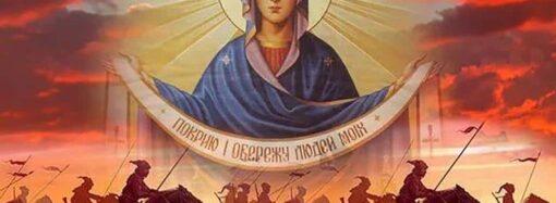 Украинские традиции: Покрова Богородицы – особый праздник для казаков