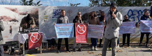 В Одессе протестую противники вакцинации: говорят о нарушениях их прав и грозятся гражданской войной