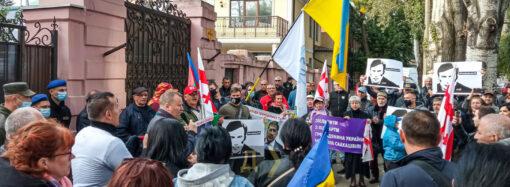 В Одессе возле консульства Грузии требовали освободить Саакашвили