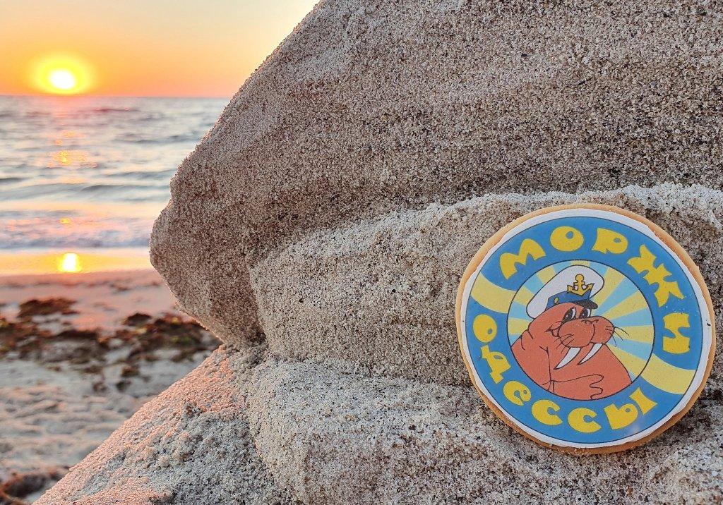 Песочный морж4