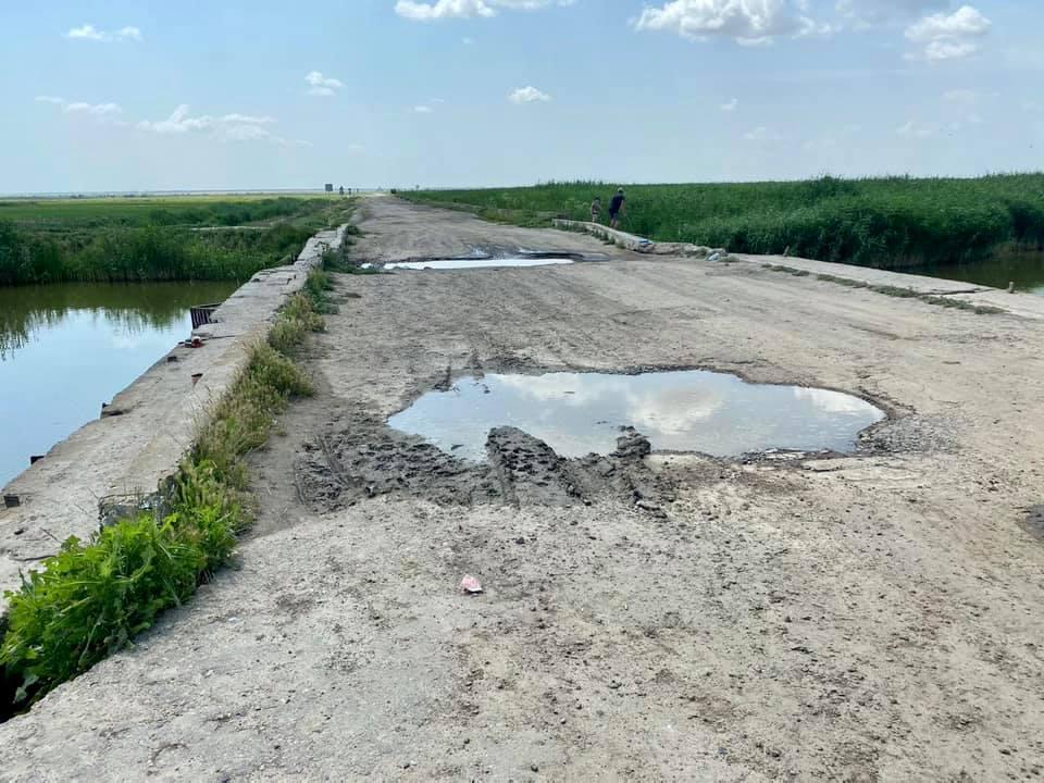 мост, который может рухнуть