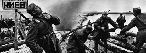 Этот день в истории: когда Украину освободили от фашистских захватчиков?