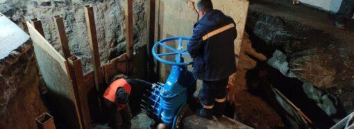 «Инфоксводоканал» досрочно завершил работы и вода появилась в домах многих одесситов (видео)