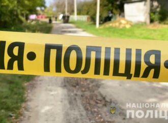 В Одесской области полицейские застрелили мужчину – что произошло? (фото, видео)
