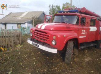 В Одесской области пожары забрали две жизни