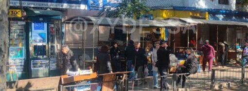 В Одессе снесли стихийный рынок на Черемушках (видео, фото)