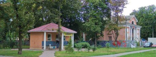 В Одессе может появиться сквер «Героев-пограничников»