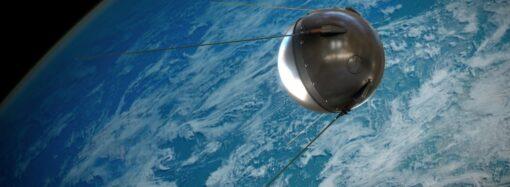 Этот день в истории: когда запустили первый искусственный спутник Земли?