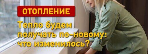 Топ-5 спортивных событий Одессы в 2012 году