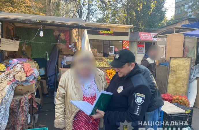 В Одессе наказали стихийных торговцев, вернувшихся на «очищенную» улицу Филатова