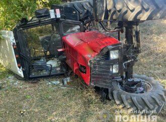 На Одесчине задержали беглого тракториста, устроившего смертельное ДТП