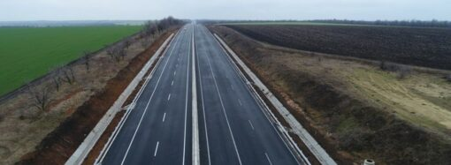 На молдавском участке трассы Одесса – Рени отменили пропускной режим