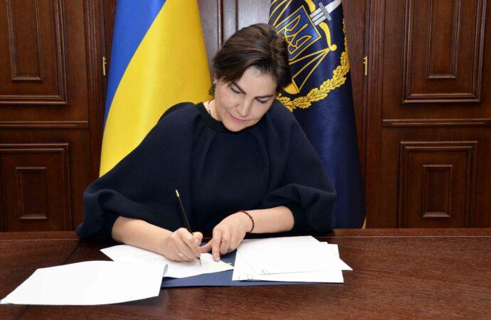 Генпрокурор обвинила мэра Одессы в причастности к хищениям городской земли (ДОПОЛНЕНО)