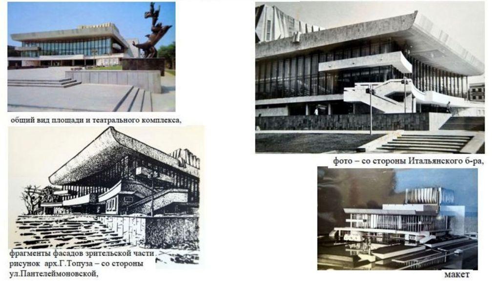 здание Музкомедии16