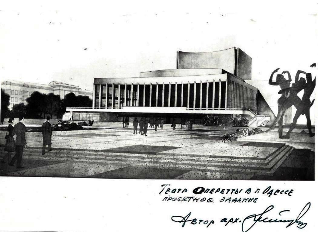 здание Музкомедии18